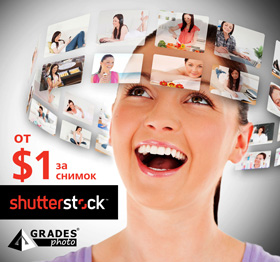 Images from Shutterstock